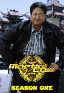Martial Law – Der Karate-Cop: Season 1