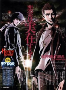 Supernatural: The Anime Series: Season 1
