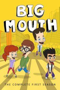 Big Mouth: Season 1