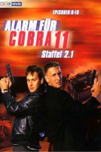Alarm für Cobra 11 – Die Autobahnpolizei: Season 3