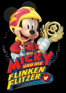 Micky und die flinken Flitzer: Season 1