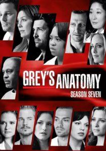 Grey's Anatomy: Season 7