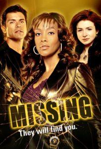 Missing – Verzweifelt gesucht