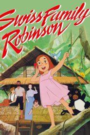家族ロビンソン漂流記 ふしぎな島のフローネ