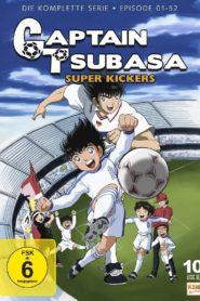 Captain Tsubasa – Super Kickers 2006