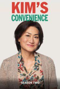 Kim's Convenience: Season 2