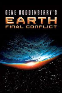 Mission Erde – Sie sind unter uns